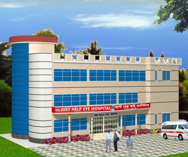 illustration of the just help eye hospital