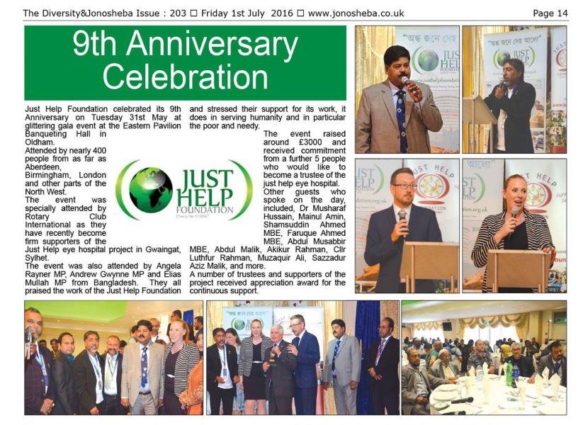 Jonesheba news article on our ninth anniversary
